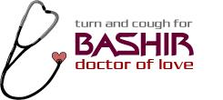 Logo for Star Trek DS9 Julian  Bashir marathon